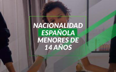 Tramitar la nacionalidad española para menores de 14 años ahora será más rápido y fácil.